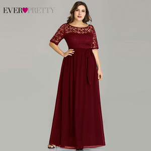 Image 1 - Lace Evening Dresses Women Cheap Long Short Sleeve A line Burgundy Plus Size Evening Party Gowns Abendkleider 2020