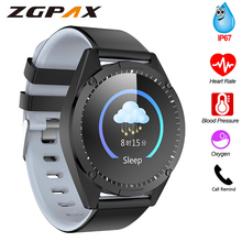 Sport Smart Watch Men Women Blood Pressure Blood oxygen IP67 Waterproof Activity Fitness tracker Heart Rate Monitor Smartwatch  - buy with discount