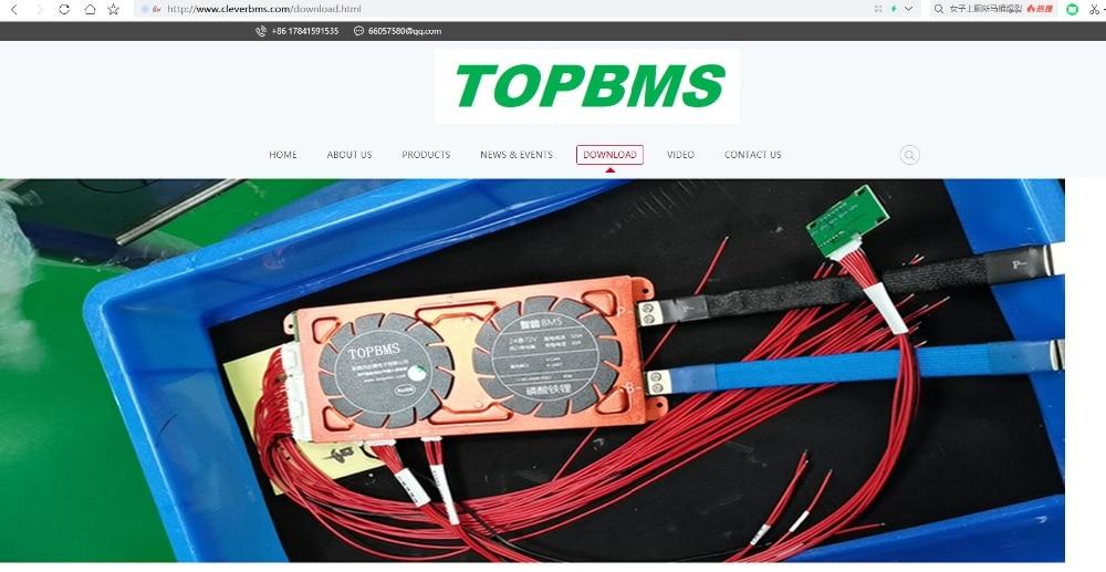 TOPBMS 官方网址