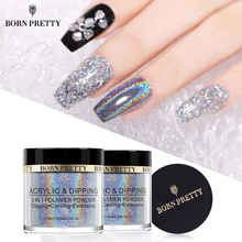BORN PRETTY Mirror Dipping 4 IN 1 Nail Powder 10ml Acrylic Carving Extension Polymer Nail Powder Glittery Decoration