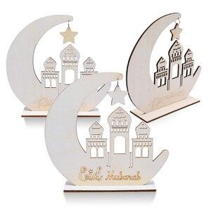 Image 1 - Ramadan Eid Mubarak Decoration Wooden Wreath Garlamd for Islam Muslim Wooden Plaque Pendant Home Eid Mubarak Ramadan Supplies