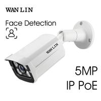 WANLIN-cámara de red de detección facial para exteriores, videocámara de bala de Metal impermeable IP66, Sony IMX335, 5MP, Full HD, SONY IMX307, 2MP, 1080P, H.265X