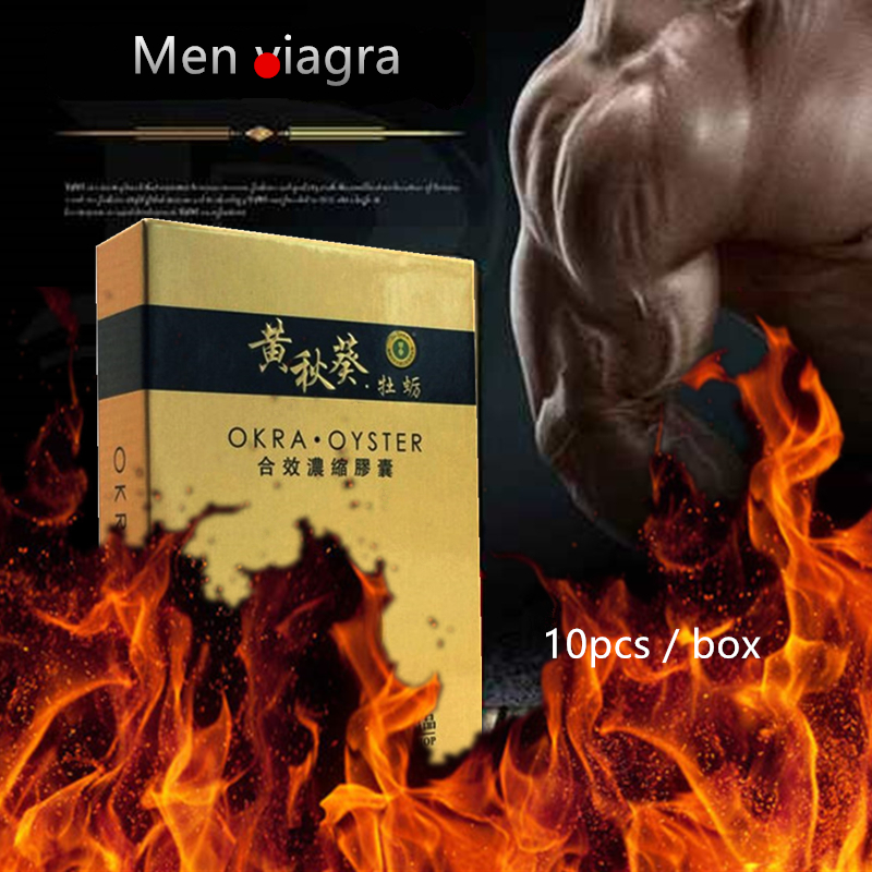 Okra OysterMale Sex Products For Men's To Enhance Medicine Support Men's To Increase Erection Men Male Enhancement