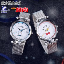 [Detective Conan] Quartz Watch Couple Watches Anime Manga Role Ran Shinichi Furuya Rei Akai Shuuichi Kid Haibara Figure Model