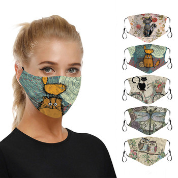 Adult Cotton Mouth Masks Fashion Print Washable Windproof Reusable Breathable Adjustable Earloop Mask Outdoor Mascarilla Masque