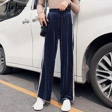 Jielur Fashion Pleuche Hight Straight Pants Side Strip Hit Velvet Women Autumn Loose Wide Leg Casual Capris Pantalon Mujer