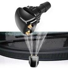 1 шт. автомобиль струей воды насадка для Хонда цивик аккорд Fit Crv вариабельности сердечного ритма Джаз CR-Z элемент прозрения