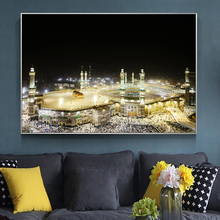 Islamic Mecca Mosque Night Hajj Pilgrimage Canvas Painting On Wall Decor Poster And Prints Religion Picture For Muslim Home