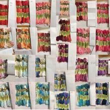 Hh cxc Многоцветный 8 шт. нить, Аналогичная DMC Вышивка крестом Хлопок Шитье, моток пряжи вышивка нитки мулине комплект DIY Швейные Инструменты, нержавеющая сталь