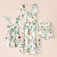Сочетающаяся семейная одежда sondr платье для мамы и дочки парные