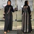 MD Abayas Für Frauen Elegante Hijab Kleid Dubai Türkei Muslim Hijab Kleid Kaftan Marocain Glänzende Steine Kimono Islamische Kleidung