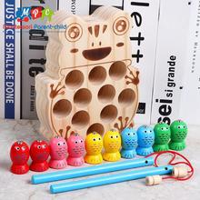 Wooden Double Pole Magnetic Frog Fishing Toy Montessori Hand Eye Coordination Focus Training Children Wooden Teaching Aids