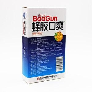 Image 2 - 20 мл натуральный травяной освежитель для рта спрей пчелиный прополис Антибактериальный оральный спрей язвы для ротовой полости лечение зубной боли плохое дыхание