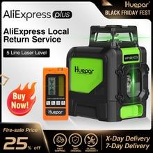 Huepar Nivel láser Rayo verde autonivelante, 360 grados, con 2 modos de uso + Huepar, Detector de receptor láser LCD Digital