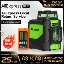Huepar เลเซอร์ระดับสีเขียวลำแสงเลเซอร์ข้าม Self leveling 360 องศา 2 Pluse โหมด + Huepar ดิจิตอล LCD เครื่องรับเลเซอร์เครื่องตรวจจับ