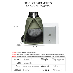 Image 3 - POMELOS Backpack Women Fashion High Quality Waterproof Oxford Fabric Women Backpack Travel School Bags For Teenage Girls