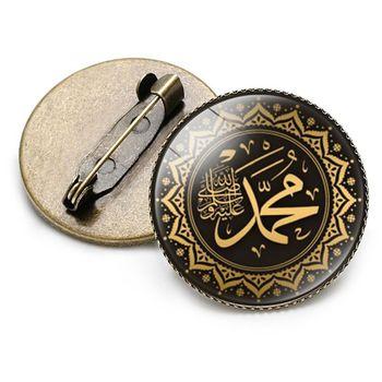 Metalowe szkło broszka kobiety uroczy kołnierz przypinka muzułmanin Islam Allah prezent biżuteria Party dodatki do odzieży tanie i dobre opinie CN (pochodzenie) RELIGION