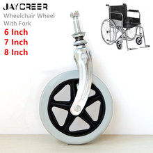 JayCreer 6 Inch ,7 Inch,8 Inch Wheel Replacement With Fork For Wheelchairs, Rollators, Walkers And More(China)
