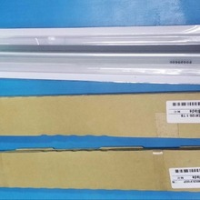 2 sets  1st and 2nd transfer belt blade for ricoh mpc8002 8100 6502 5110 651 751 9110 8110 8120