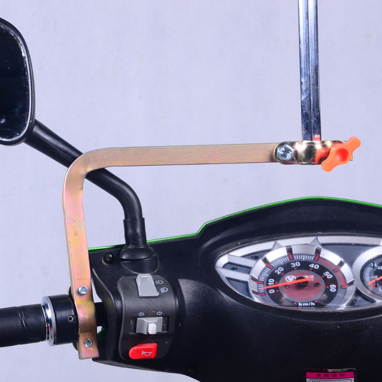 Electric Bicycle Umbrella Holder Electromobile Pedal Motorcycle Bicycle Tricycle Parasol Solid Holder