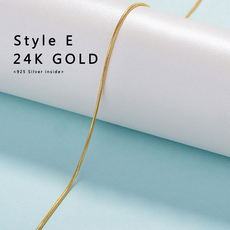 Style E 24k Gold