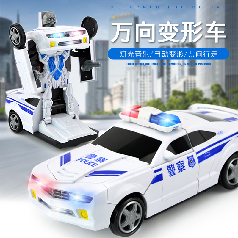 Electric Shining Universal Transformation Police Car CHILDREN'S Electric Car Model Transformation Toy