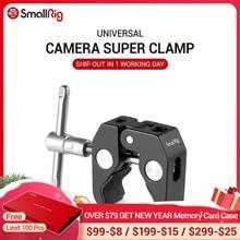 """SmallRig סופר קלאמפ w/ 1/4 """"ו 3/8"""" חוט עבור מצלמות, אורות, מטריות, ווים, מדפים, צלחת זכוכית, צלב ברים, וכו  735"""