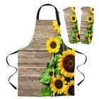 Sunflowers Rustic Ki...