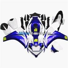 Комплект обтекателей для мотоцикла подходит cbr1000rr 2008 2009