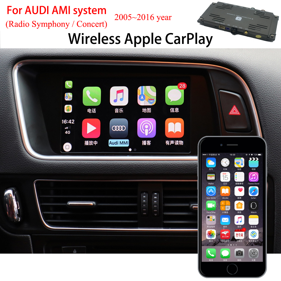 Free Add Backup Rear Camera In Car Interface Android auto Box Wireless CarPlay Solution For Audi Q5 Symphony Radio 2008 - 2017 image