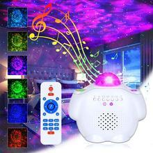 LED bluetooth music starry sky projector nebula lamp ocean galaxy stars night light control speaker for kid Christmas gift