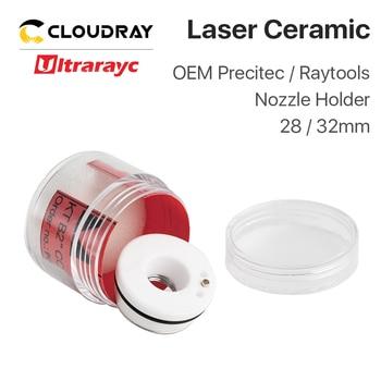 Ultrarayc Laser Ceramic Part for Precitec Procutter & Lightcutter Dia.28mm P0571-1051-0001 for Precitec and Raytools Laser Head zoqk 50 quartz laser protective lens mainly used in the precitec laser head size 50x2mm materials imported quartz