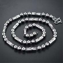 Ожерелье цепочка серебряного цвета 925 пробы ювелирные изделия