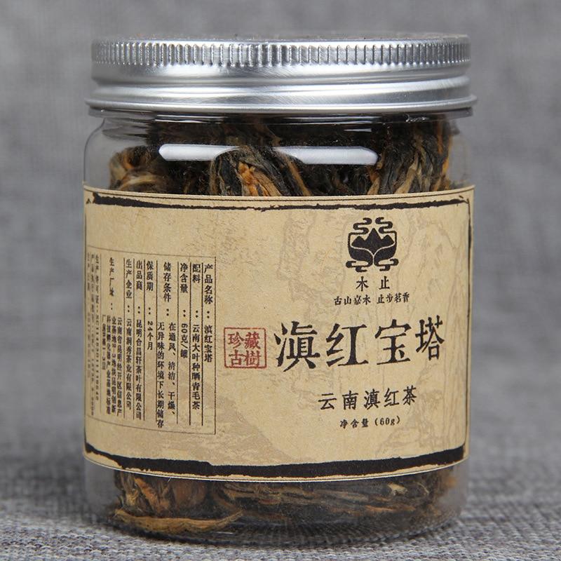 60g/box China Yunnan Fengqing Dian Hong -tea Premium DianHong Black -tea Beauty Slimming Green Food for Health Care Lose Weight 1