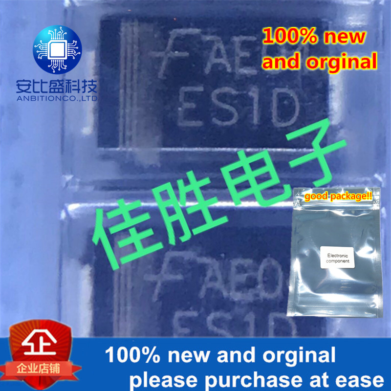 100pcs 100% New And Orginal 1A200V The Patch Is Super Fast DO214AC Silk-screen ES1D In Stock