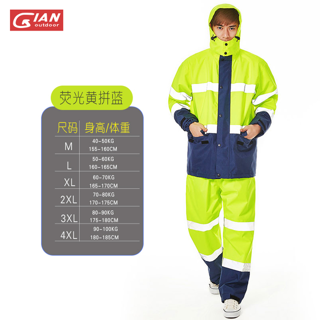 Adult Jacket Rain Coat Men Rain Pants Set Reflective Fishing Motorcycle Raincoat Rainwear Clothes Mens Sports Suits Gift Ideas 5