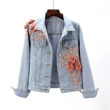 2020 Spring New Women Vintage Denim Jackets 3D Flower Appliques Slim Short Jean