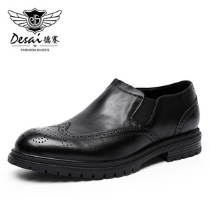Image 2 - DESAI Fur Mens Outdoor Men British Style Fashion Ankle Boots Black/Brown/Red Brogues Soft Genuine Leather Casual Shoes