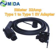 5M 32A J1772 штепсельная вилка к разъему зарядного устройства EV Тип зарядного устройства 1 кабель