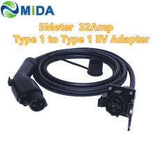 5M 32A  J1772 Plug to Socket Charging Connectors EV Charger Type 1 Cable