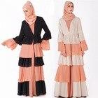 Muslim long dress Sa...