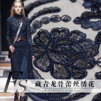 Navy blue keel flower lace embroidery embroidery fabric autumn dress women's clothing customized fabrics