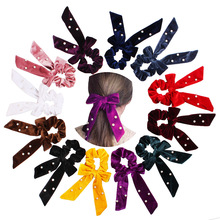 CN Velvet Pearl Scrunchies Girl Elastic Ribbon Scrunchie Scarf Hair Ties Gum For Knotted Printted Bands Accessory