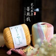 Rainbow-Yarn Crochet Hand-Knitting Cardigan Shawl Scarf Thread Section-Dyed 100%Pure-Cotton
