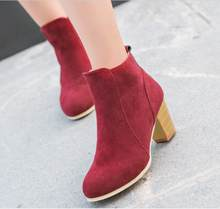 Fashion New autumn and winter short Wild simple suede boots with high heels women shoes black red wine ankle boots with thick scrub High-heeled bare boots(China)
