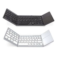 Mini Folding Keyboard Bluetooth Foldable Wireless Keypad with Touch Pad for PC Tablet Phone 2017 new mc 35ag wireless touch digital keyboard touch mouse 2 4g wireless mini keyboard touch pads for pc