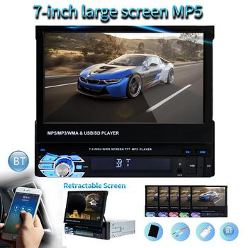 one 1 Din Car Radio GPS Navigation Autoradio Bluetooth Multimedia MP5 Video Player 1din 7 HD Touch Screen AUX-IN FM/USB 9601G image