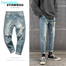 Broken nine points jeans men's tide brand loose harem 9 pants male Korean version of the trend wild casual beggar pant