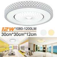 12W 1080LM Round LED Ceiling Light Modern Flush Mount Fixture Lamp For Bathroom Study Living Room Lamp White/Warm White Light