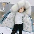 Детская парка для девочек 2020, зимнее плотное пальто с искусственным мехом для девочек детское модное пальто для девочек детская зимняя курт...